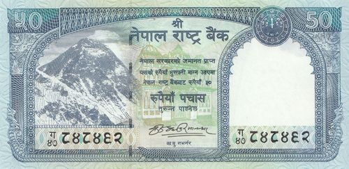 50 Rupees Nepal 2008 63a