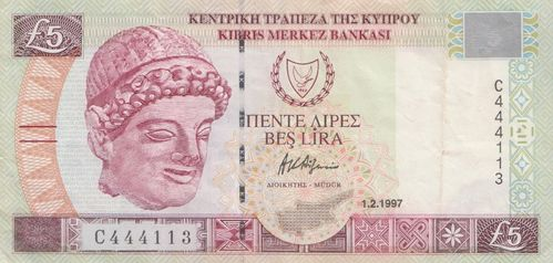 5 Pounds Cyprus 1997 58